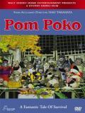 Pom Poko – A tanukik birodalma-megtekintése-szinkronosan