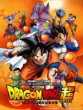 Dragon Ball Super-megtekintése-szinkronosan