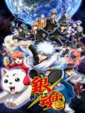 Gintama Season 3-megtekintése-feliratosan