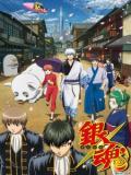 Gintama Season 2-megtekintése-feliratosan