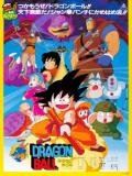 Dragon Ball Movie 1: Curse of the Blood Rubies-megtekintése-feliratosan