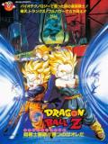Dragon Ball Z Movie 11: Bio-Broly-megtekintése-feliratosan