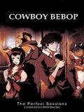Cowboy Bebop-megtekintése-szinkronosan