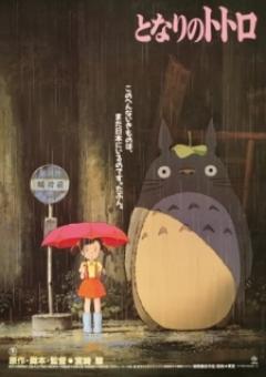 Totoro – A varázserdő titka