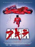 Akira-megtekintése-szinkronosan