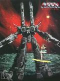 Macross: Az Űrcsatahajó-megtekintése-szinkronosan