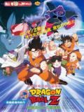 Dragon Ball Z Movie 3: The Tree of Might-megtekintése-feliratosan
