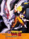 Dragon Ball Z Movie 6: The Return of Cooler-megtekintése-feliratosan