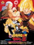 Dragon Ball Z Movie 7: Super Android 13!-megtekintése-feliratosan