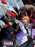 Yu-Gi-Oh! 5D's – Az Öt Sárkány-megtekintése-szinkronosan