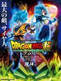 Dragon Ball Super: Broly-megtekintése-feliratosan